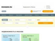 На сайте rosnedv.ru находятся лучшие объявления по аренде и продаже квартир, домов, участков и коттеджей в городе Тюмени. (Россия, Тюменская область, Тюмень)