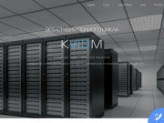 Наша компания предоставляет полный спектр услуг по разработке, поддержке и продвижению интернет сайтов. (Россия, Нижегородская область, Дзержинск)