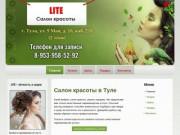 Салон красоты Lite, парикмахерские услуги (Россия, Тульская область, Тула)