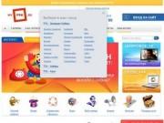 MyTTK.Ru — Информационно-развлекательный портал ТТК