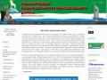 Официальный сайт администрации Нижнесергинского района