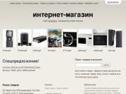 Купить продать обменять можно быстро и легко, уже 170 объявлений, Михайловка, Волгоградская область