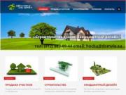 Продажа земельных участков в Гатчинском районе. Участки рядом с рекой