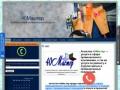 Услуги в сфере промышленного альпинизма, а так же услуги по ремонту и отделке жилых и промышленных помещений. (Россия, Калужская область, Калуга)