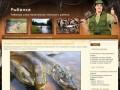 Организация платной рыбалки на таежных реках