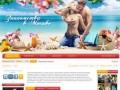 Знакомства в Москве, сайт знакомств москва