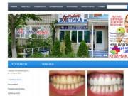 Стоматологическая клиника Эстетика плюс Майкоп