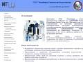 H2o-ntv.ru — Водоочистка, очистка воды, фильтры, системы водоподготовки - Новейшие технологии водоочистки