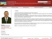 Главная | Администрация Никольского 1-ого сельского поселения Воробьевского района