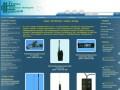 Продажа и ремонт средств радиосвязи и сопутствующего оборудования. Установка, настройка. ( г. Ульяновск)