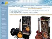 Музыкальные инструменты. Световое и звуковое оборудование. Старый Оскол