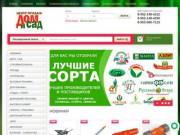 """ЦЕНТР ПРОДАЖ """"ДОМ и САД"""""""