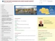 Postavy.vitebsk-region.gov.by