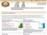 Каталог запчастей для компрессоров. Заходите на Argokom.Ru! (Россия, Нижегородская область, Нижний Новгород)