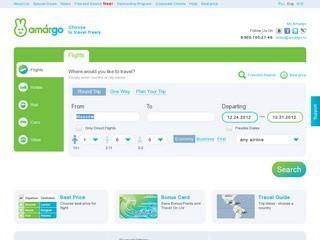 Amargo - авиабилеты онлайн