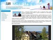 Продажа коттеджей в Ленинградской области - Коттеджный поселок NEVO