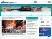 ИА «Чукотка»: Все новости Чукотского автономного округа