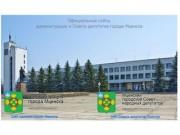Adm-mtsensk.ru
