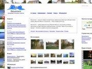 Весьегонск Онлайн. Сайт города Весьегонск Тверская область