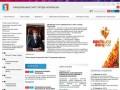 Официальный сайт Норильска