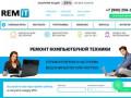 Срочный ремонт компьютерной техники в Москве и Подмосковье. Ремонт компьютеров на дому