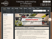 Изготовление оружейных прикладов. Выгодные цены. (Россия, Нижегородская область, Нижний Новгород)