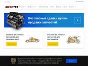 APR.SU - Торговая площадка для продажи б/у запчастей. Безопасные сделки. (Россия, Смоленская область, Смоленск)