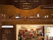 Арт-Мебель Сергиев Посад, мебель на заказ