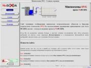"""""""Мнемосхемы SVG"""" - сайт посвящен отображению мнемосхем технологических объектов в браузере посредством технологии SVG без использования традиционно применяемых для этого SCADA систем"""