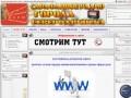 Сарафанное радио города Северодвинска
