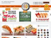 Доставка пиццы, суши, лапши, бизнес-ланчей (Россия, Тверская область, Тверь)
