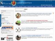 Сайт города Гусева (Gumbinnen)