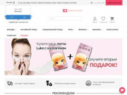 Магазин корейской косметики MaskShop.ru (Россия, Московская область, Москва)