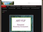 художественное творчество (Россия, Нижегородская область, Нижний Новгород)