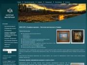 Багет и рамки для картин - деревянный, алюминиевый и пластиковый багет