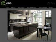 Дизайн интерьера в Сочи. Кухни на заказ в Сочи. Студия дизайна интерьера в Сочи Ева