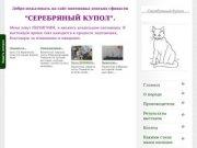 Компьютерный набор текста в г. Новоуральске (тел. +7 (952) 73-83-605) Свердловская область