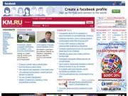 Km.ru