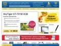«SotMarket» - интернет-магазин электроники