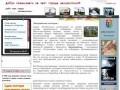 Официальный сайт Лахденпохья