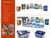 Продажа аккумуляторов в Сочи