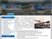 ООО СИБЭСК, Сибирская экспертно-строительная компания (Россия, Кемеровская область, Кемерово)