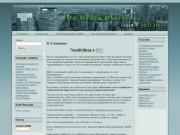 Международная касса взаимопомощи МММ 2011, Сергей Мавроди, ммм 2011, мавро