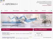 Всё о роддомах и врачах роддомов Ростова-на-Дону (Форум)