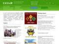 СИЗАМ - Служба информирования и занятости молодежи, вакансии Пскова, резюме Пскова, работа в Пскове