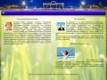 Виртуальный Биробиджан (Россия, Еврейская автономная область, Биробиджан)