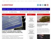 Информационное агентство IA-NewsToday - aктуальные новости России и мира, аналитические взгляды на происходящее