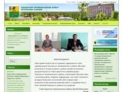 Официальный сайт администрации Пудожского муниципального района