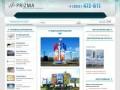 Мастерская Рекламы - Призма г.Барнаул