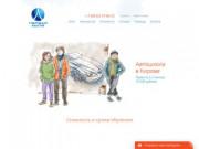 Подготовка водителей автомобилей. Вся информация тут! (Россия, Нижегородская область, Нижний Новгород)